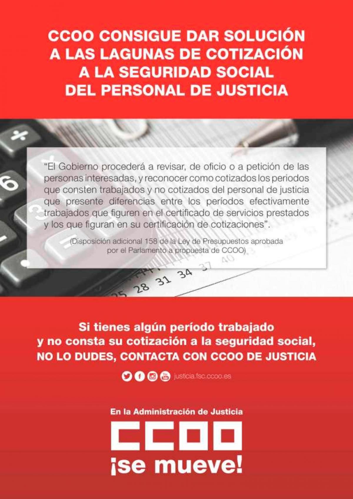 Solución cotizaciones a la Seguridad Social del personal de Justicia